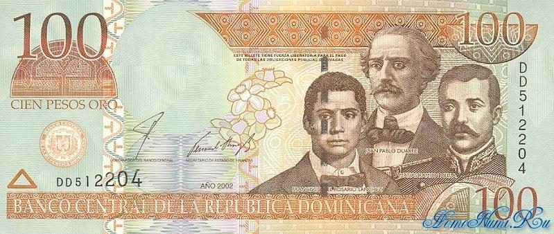 http://homonumi.ru/pic/n/Dominican/P-171-f.jpg
