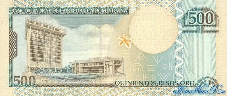 http://homonumi.ru/pic/n/Dominican/P-172-b.jpg