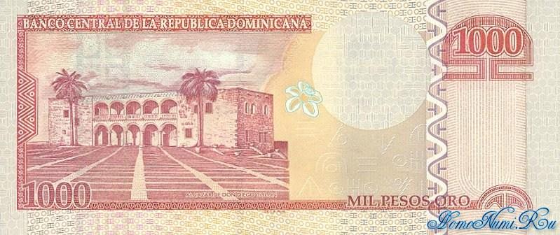 http://homonumi.ru/pic/n/Dominican/P-173-b.jpg
