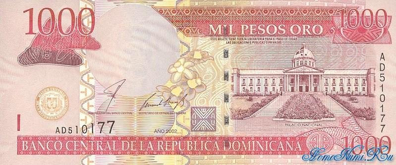 http://homonumi.ru/pic/n/Dominican/P-173-f.jpg