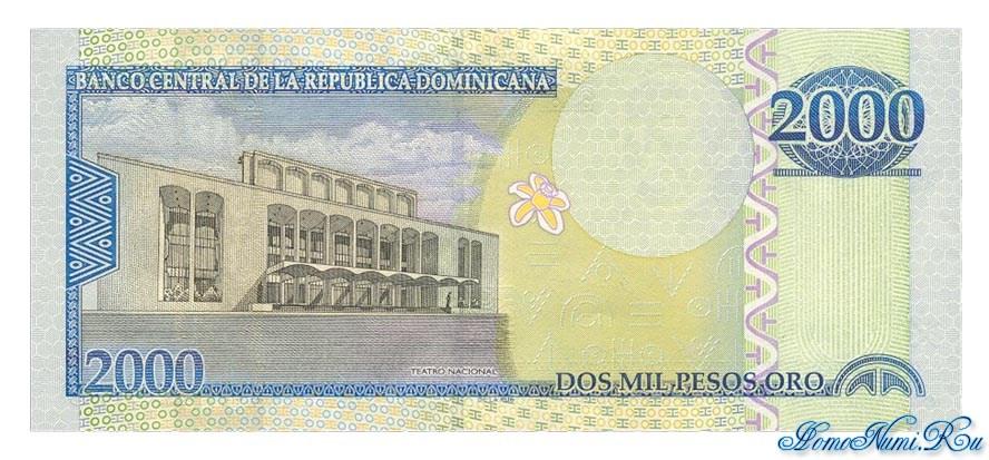 http://homonumi.ru/pic/n/Dominican/P-174-b.jpg