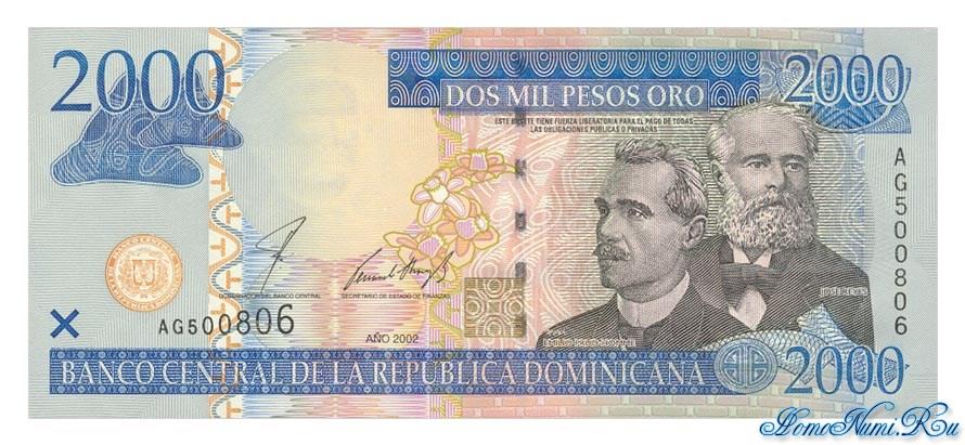 http://homonumi.ru/pic/n/Dominican/P-174-f.jpg
