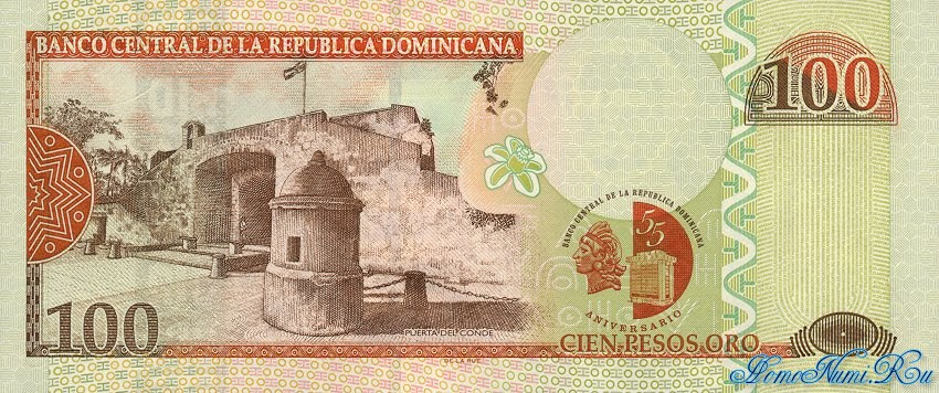 http://homonumi.ru/pic/n/Dominican/P-175-b.jpg