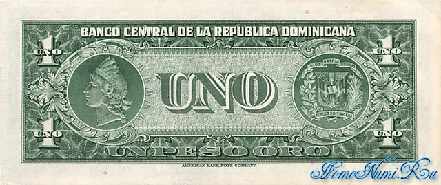 http://homonumi.ru/pic/n/Dominican/P-60b-b.jpg