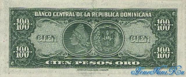 http://homonumi.ru/pic/n/Dominican/P-84-b.jpg