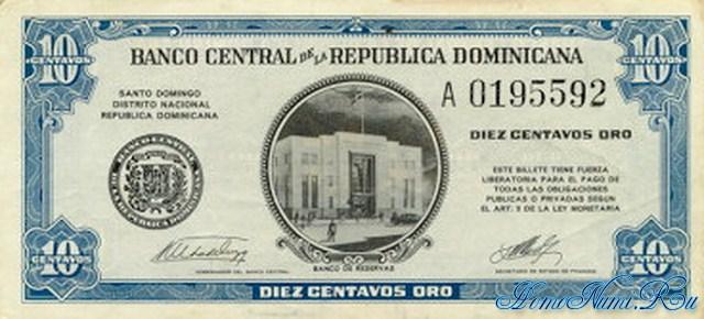 http://homonumi.ru/pic/n/Dominican/P-85-f.jpg