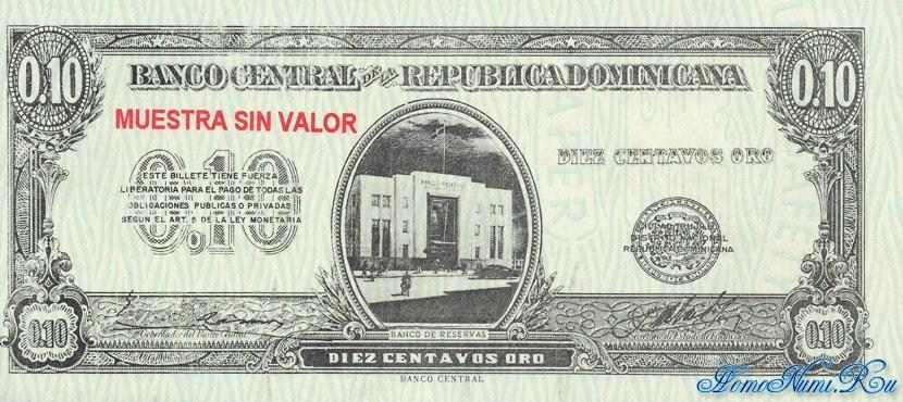 http://homonumi.ru/pic/n/Dominican/P-86s-f.jpg