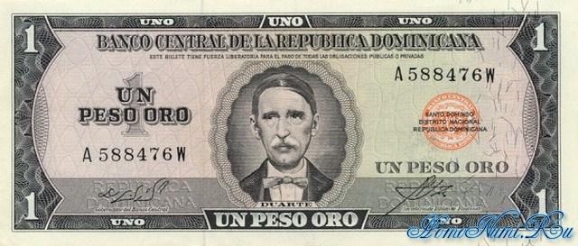 http://homonumi.ru/pic/n/Dominican/P-99-f.jpg