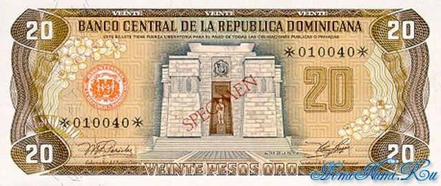 http://homonumi.ru/pic/n/Dominican/P-CS4d-f.jpg