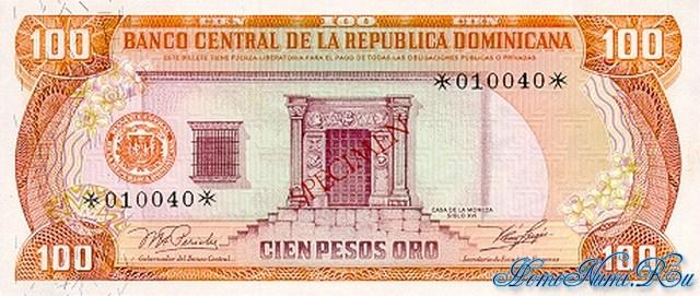 http://homonumi.ru/pic/n/Dominican/P-CS4f-f.jpg