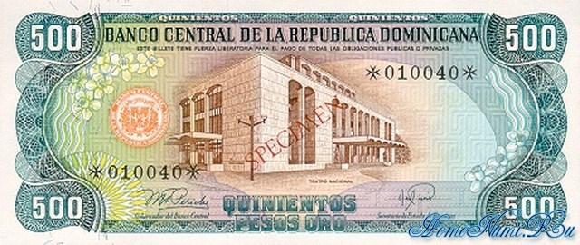 http://homonumi.ru/pic/n/Dominican/P-CS4g-f.jpg