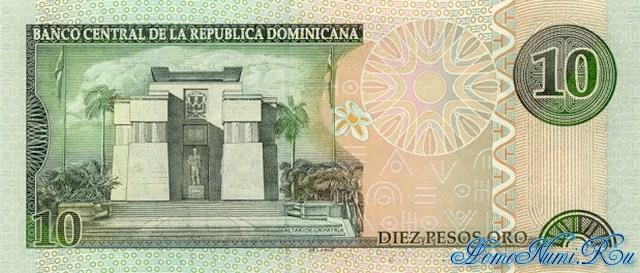 http://homonumi.ru/pic/n/Dominican/P-New1-b.jpg