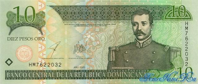 http://homonumi.ru/pic/n/Dominican/P-New1-f.jpg