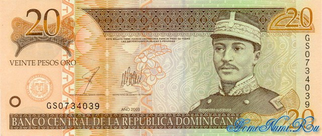 http://homonumi.ru/pic/n/Dominican/P-New2-f.jpg