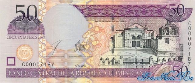http://homonumi.ru/pic/n/Dominican/P-New3-f.jpg