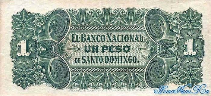 http://homonumi.ru/pic/n/Dominican/P-S131r-b.jpg