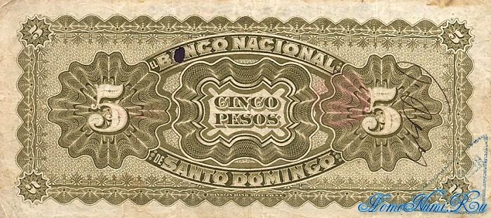 http://homonumi.ru/pic/n/Dominican/P-S133-b.jpg