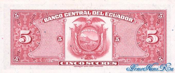 http://homonumi.ru/pic/n/Ecuador/P-100d-b.jpg
