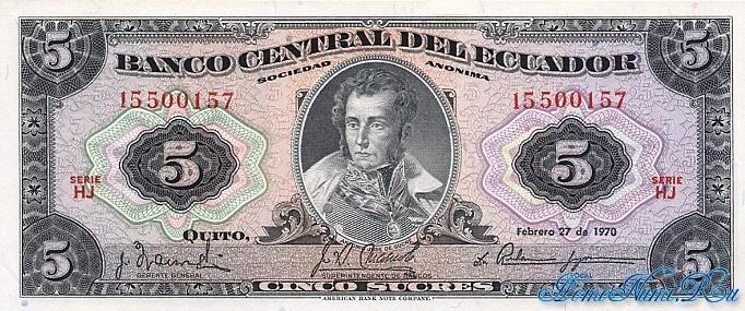 http://homonumi.ru/pic/n/Ecuador/P-100d-f.jpg