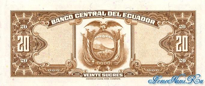 http://homonumi.ru/pic/n/Ecuador/P-103b-b.jpg