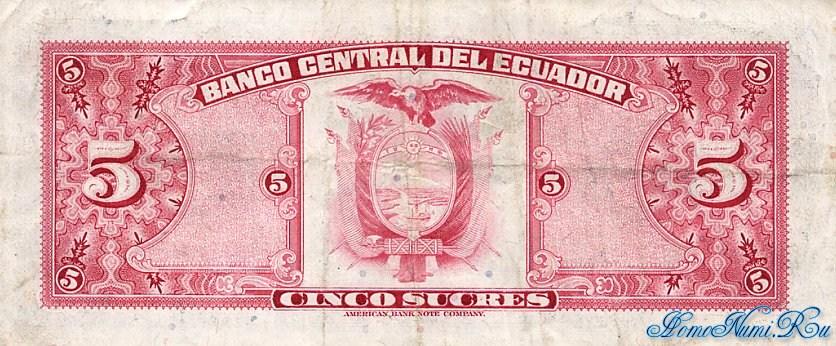http://homonumi.ru/pic/n/Ecuador/P-108a-b.jpg
