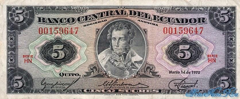http://homonumi.ru/pic/n/Ecuador/P-108a-f.jpg