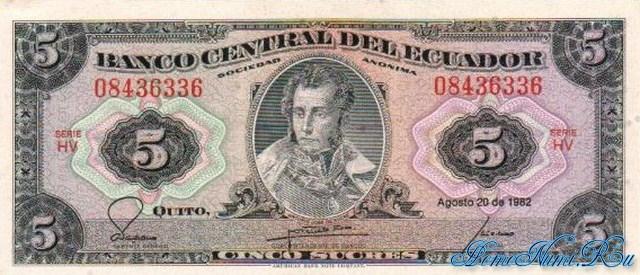 http://homonumi.ru/pic/n/Ecuador/P-108b-f.jpg