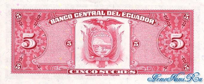 http://homonumi.ru/pic/n/Ecuador/P-108ba-b.jpg