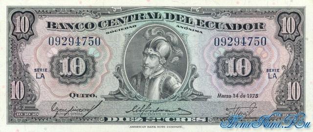 http://homonumi.ru/pic/n/Ecuador/P-109-f.jpg