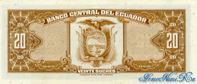 http://homonumi.ru/pic/n/Ecuador/P-110-b.jpg