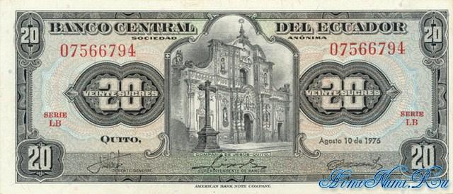 http://homonumi.ru/pic/n/Ecuador/P-110-f.jpg
