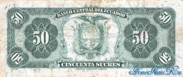 http://homonumi.ru/pic/n/Ecuador/P-111-b.jpg