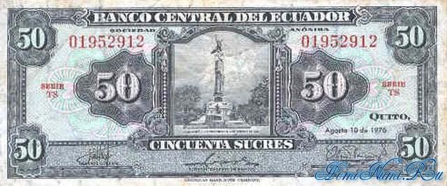 http://homonumi.ru/pic/n/Ecuador/P-111-f.jpg