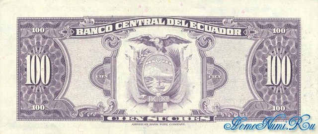 http://homonumi.ru/pic/n/Ecuador/P-112-b.jpg