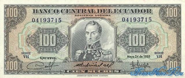 http://homonumi.ru/pic/n/Ecuador/P-112-f.jpg