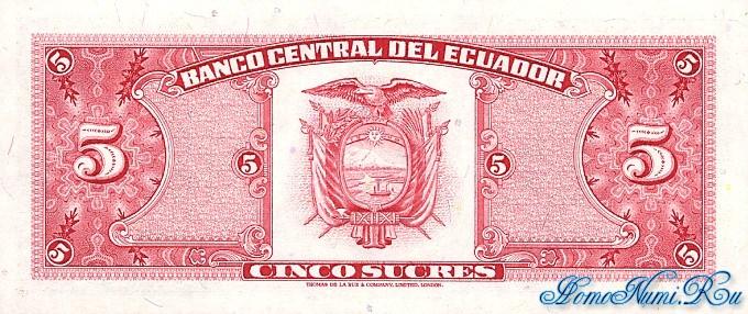 http://homonumi.ru/pic/n/Ecuador/P-113c-b.jpg