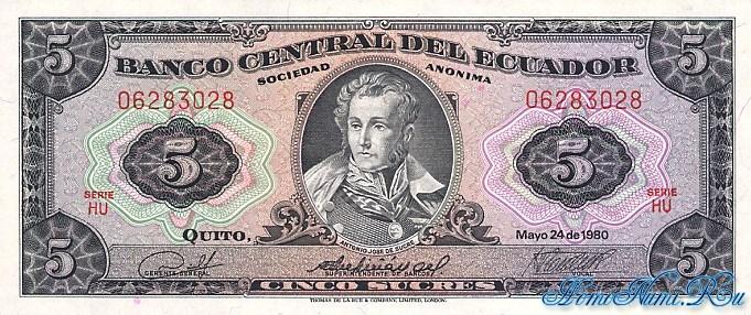 http://homonumi.ru/pic/n/Ecuador/P-113c-f.jpg