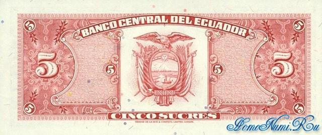 http://homonumi.ru/pic/n/Ecuador/P-113d-b.jpg