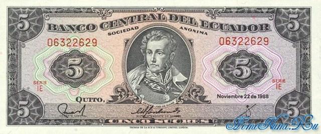 http://homonumi.ru/pic/n/Ecuador/P-113d-f.jpg