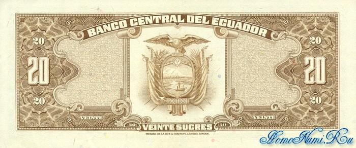 http://homonumi.ru/pic/n/Ecuador/P-115b-b.jpg