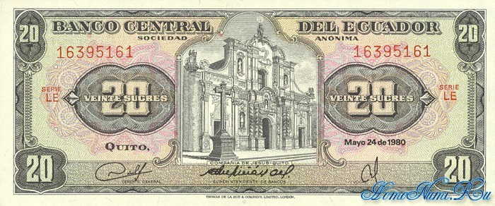 http://homonumi.ru/pic/n/Ecuador/P-115b-f.jpg