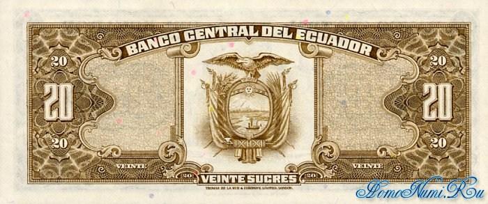 http://homonumi.ru/pic/n/Ecuador/P-115ba-b.jpg