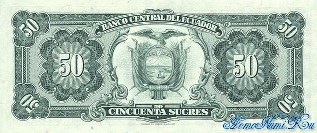 http://homonumi.ru/pic/n/Ecuador/P-116e-b.jpg