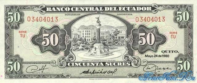 http://homonumi.ru/pic/n/Ecuador/P-116e-f.jpg