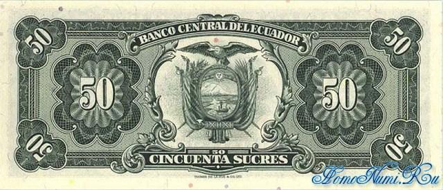 http://homonumi.ru/pic/n/Ecuador/P-116ea-b.jpg