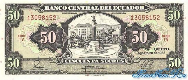 http://homonumi.ru/pic/n/Ecuador/P-116ea-f.jpg