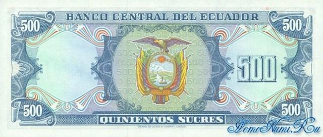http://homonumi.ru/pic/n/Ecuador/P-119b-b.jpg