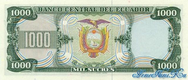 http://homonumi.ru/pic/n/Ecuador/P-120b-b.jpg