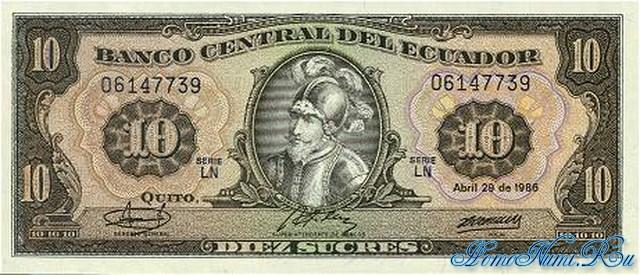 http://homonumi.ru/pic/n/Ecuador/P-121-f.jpg