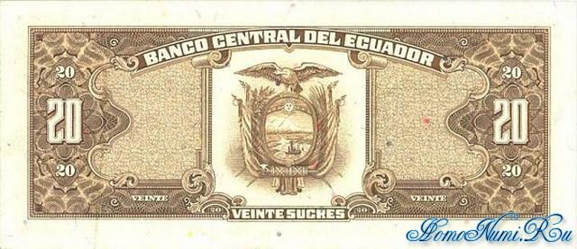 http://homonumi.ru/pic/n/Ecuador/P-121Aa-b.jpg
